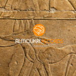 almoukri-records-10
