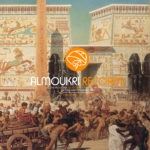 almoukri-records-3