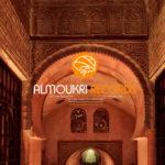 almoukri-records-nabil-almoukri-2